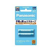 パナソニック eneloop 単4形充電池 2本パック お手軽モデル BK-4LCC/2