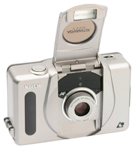 Fantastic Deal! Kodak T550 Advantix APS Camera