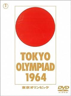 ユニットバスは東京オリンピックのために開発された