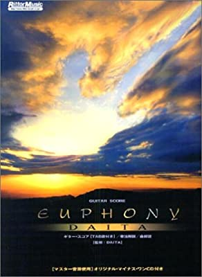 ギタースコア DAITA EUPHONY(オリジナルマイナスワンCD付き) マスター音源使用