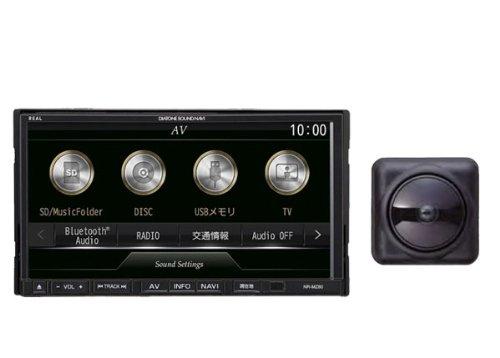 ●MITSUBISHI三菱ミツビシ7型地デジCD録音DVD/iPod/iPhone対応DIATONE技術搭載高音質メモリーナビNR-MZ80+バックカメラBC-20Mセット