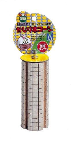 マルカン かじり木コーンM MR-144