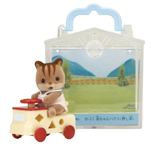 Car push Sylvanian Families Baby House (japan import) - 1