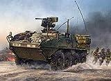 1/35 アメリカ陸軍 M1126歩兵戦闘車 ストライカー