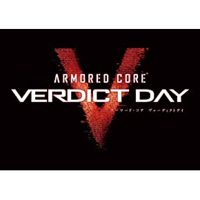 ARMORED CORE VERDICT DAY( )