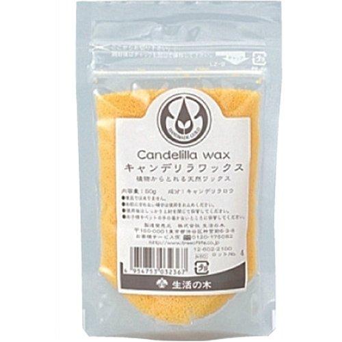 生活の木 HG キャンデリラWAX 50g