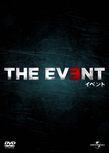 THE EVENT/イベント