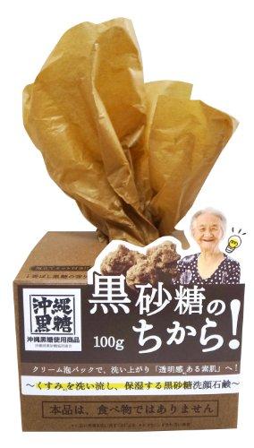 ペリカン 黒砂糖のちから 100g