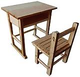 コバーニ 1/12 昭和の学校シリーズ 木の机と椅子 2組入