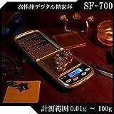 No brand デジタル精密秤SF-700(最小単位0.01g 個数もはかれるPCS機能搭載モデル)
