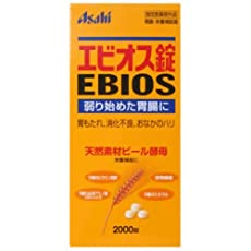 エビオス錠 2000錠