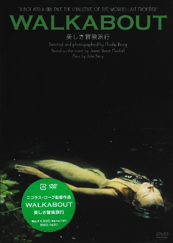 WALKABOUT 美しき冒険旅行 [DVD]