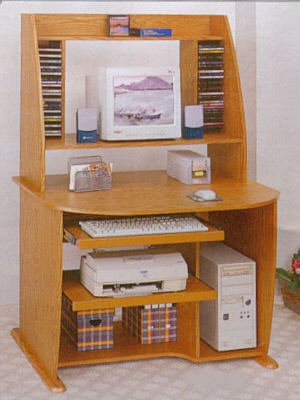 Buy Low Price Comfortable Compact Oak Finish Computer Office Desk Hutch Unit (B0002KNMSK)
