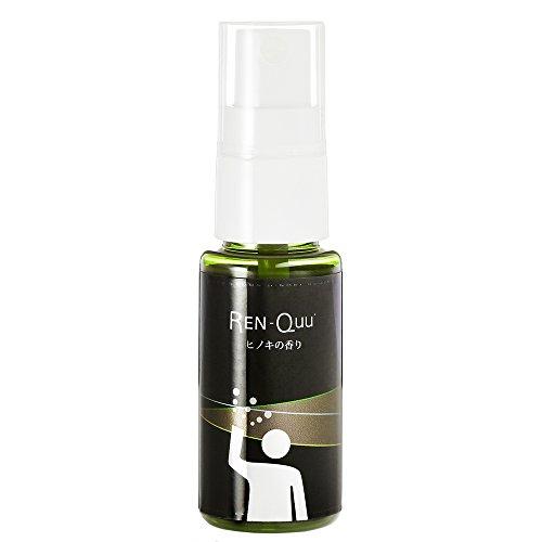 REN-Quu(レンクー) 気分転換アロマミスト ヒノキの香り お仕事モードをオフにしたい時
