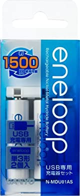 SANYO NEW eneloop USB専用充電器セット(単3形 2個セット) N-MDU01AS