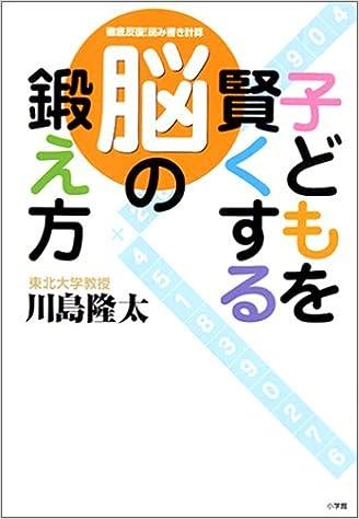 北澤咲弥花の画像 p1_5
