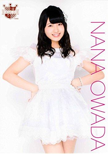 【大和田南那】第73弾 AKB48 公式生写真ポスター (A4サイズ)