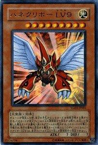 遊戯王カード 【 ハネクリボー LV9 [ウルトラ] 】 YG03-JP001-UR