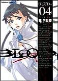 BLOOD+ (04) (角川コミックス・エース (KCA121-5))