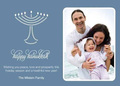 Birchcraft Studios 2224 Hanukkah Photo Card in