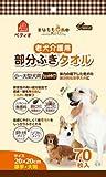 老犬介護用 部分ふきタオル 70枚入り 小型~大型犬用