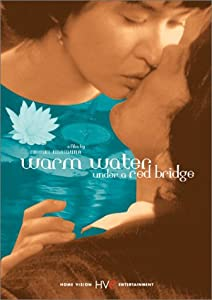 Warm Water Under a Red Bridge [DVD] [2002] [Region 1] [US Import] [NTSC]