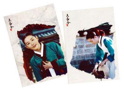 チャングムの誓い クリアファイルセット5 (グッズ) [DVD]