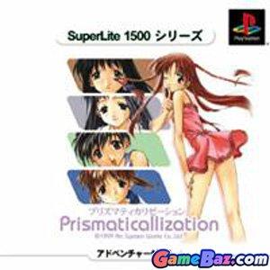 SuperLite 1500シリーズ Prismaticallization