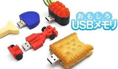 PLATA ( プラタ ) おもしろ USB メモリ 8GB 食べ物 ハンバーガー