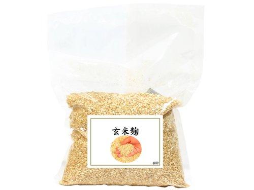 玄米麹1kg 乾燥品 塩糀レシピ付き 日本製