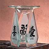 StealStreet SS-A-56741 Chinese Character Glass Aroma Oil Burner Reviews