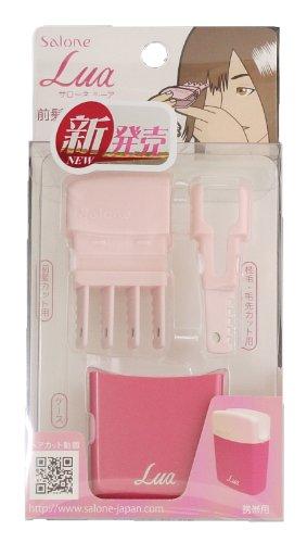 サローネ ルーア 前髪枝毛毛先カット専用ヘアカットブラシ ピンク&ピンク