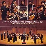 バッハ:音楽の捧げ物/管弦楽組曲