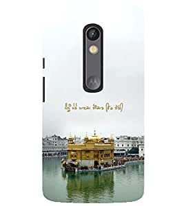 Evaluze golden temple Printed Back Case Cover for MOTOROLA MOTO X PLAY