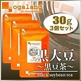 オーガランド 黒大豆〜黒豆茶〜(30g)【3個セット】 3150円以上送料無料 ダイエット TV サプリメント お茶 diet 国産
