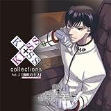 【ドラマCD】KISS×KISS collections Vol.2 魔性のキス (CV.遊佐浩二)