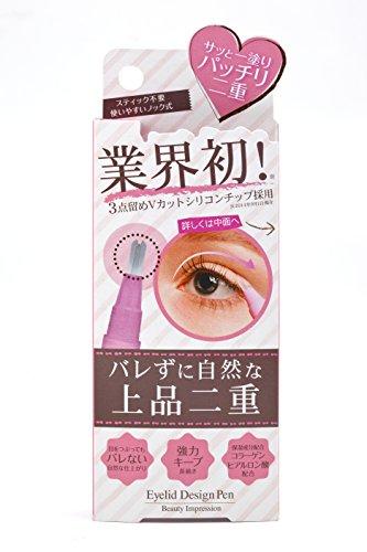 Beauty Impression アイリッドデザインペン 2ml (二重まぶた形成化粧品)