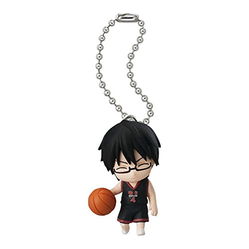 Bandai Kuroko No Basket Swing Figure Keychain~All star Part 2~Shoichi Imayoshi