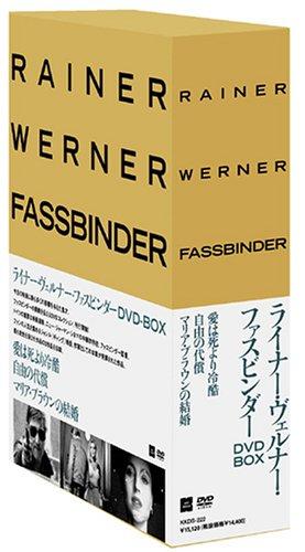 ライナー・ヴェルナー・ファスビンダー DVD-BOX 1 (愛は死より冷酷/自由の代償/マリア・ブラウンの結婚)