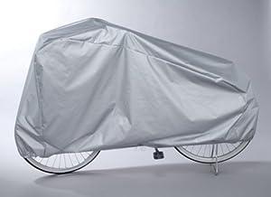 自転車カバー 雨・風・ドロ汚れからしっかりガード!! 撥水加工済み  風で飛びにくいゴム+ヒモ付 バイクにも