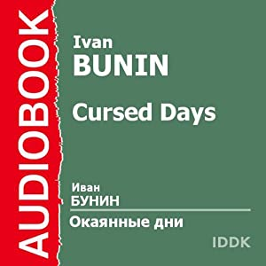 Cursed Days [Russian Edition] | [Ivan Bunin]