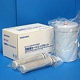 ミネラル還元水素水生成器 AQUAX SWM3500 専用 浄水・吐水カートリッジ