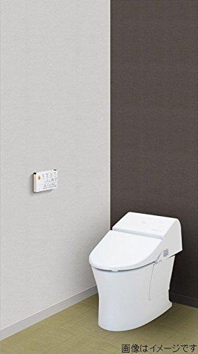 リフォーム (工事込み ・ 一括払)   TOTO トイレまるごとリフォーム GG1   ジャパニーズ