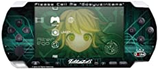 デザスキン ダンガンロンパ PSP3000 04