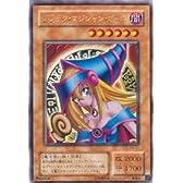 遊戯王カード ブラック・マジシャン・ガール P4-01UR_WK