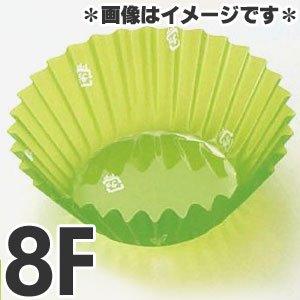 フードケース 彩 緑[500枚入] M33-597 8F