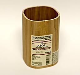Muji Wooden Stand Pen/Pencil Holder