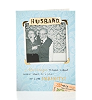 Marriage Insanity Husband Birthday Card