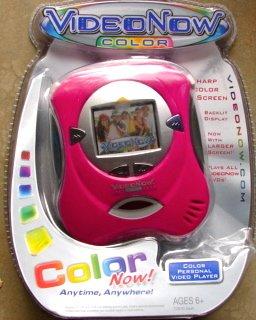 Video Now Color Fuschia Player