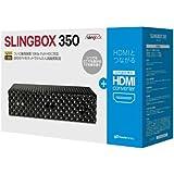 Sling Media SLINGBOX 350 HDMIセットSMSBX1H121
